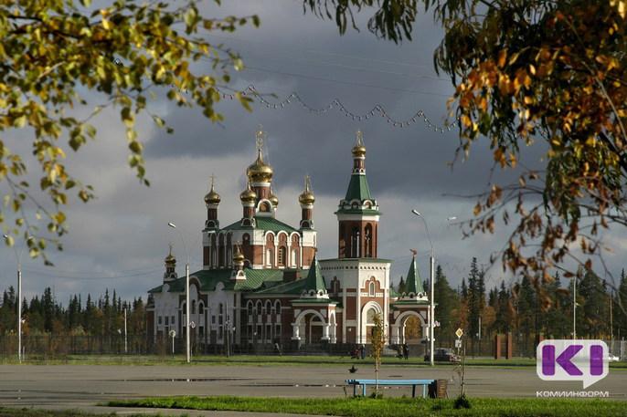 Православные Коми отмечают Покров