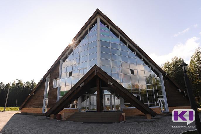 Проект Республики Коми получил диплом Союза архитекторов России