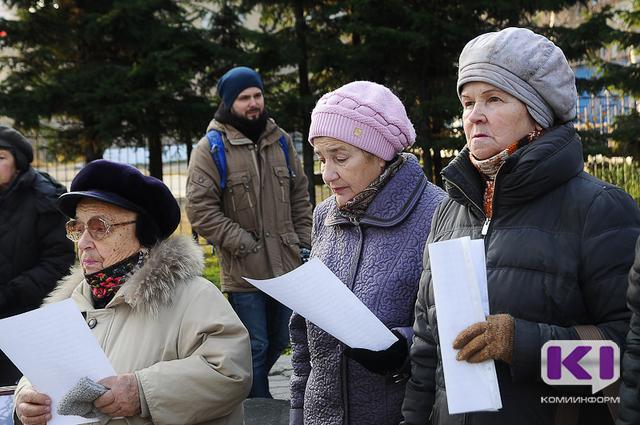 В Сыктывкаре в третий раз поименно вспомнят репрессированных в 1930-50 годы
