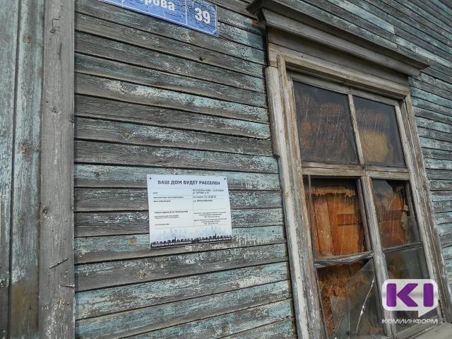 Жителей аварийных домов в Корткеросском районе расселят до конца октября