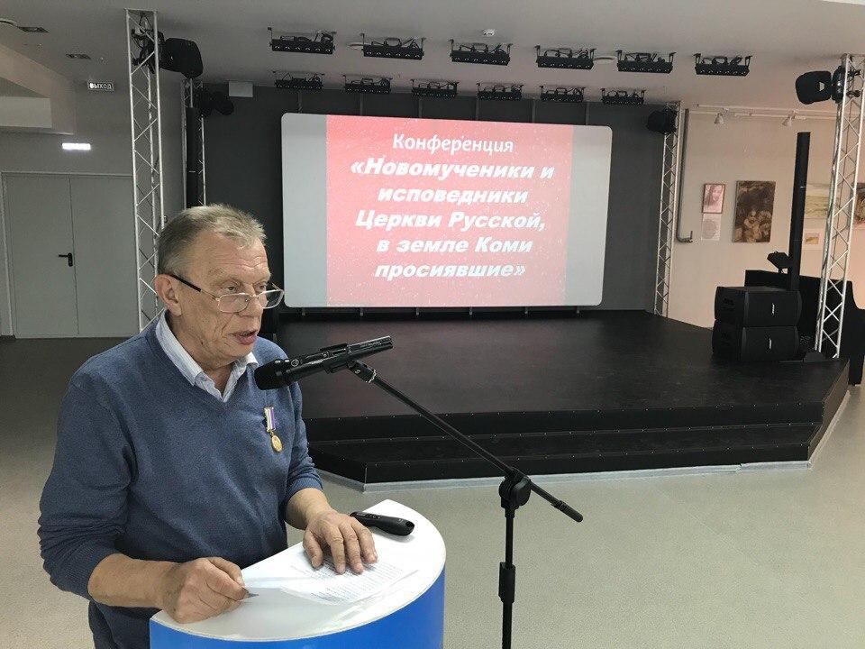 """Фонд """"Покаяние"""" готовит справочник о репрессированном духовенстве и мирянах в Коми"""
