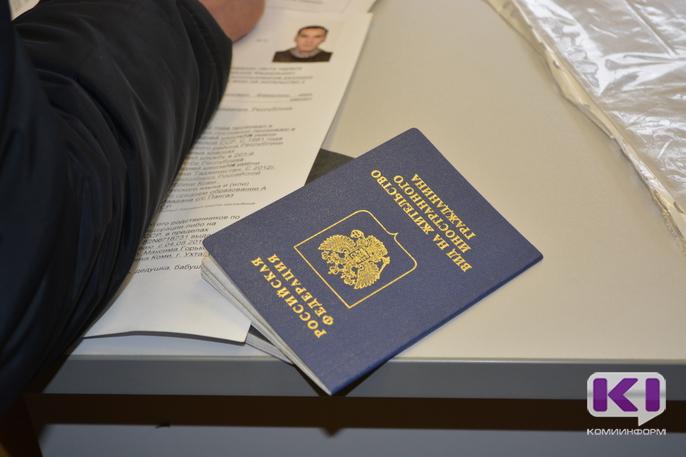 В Коми носителями русского языка признаны 23 иностранца