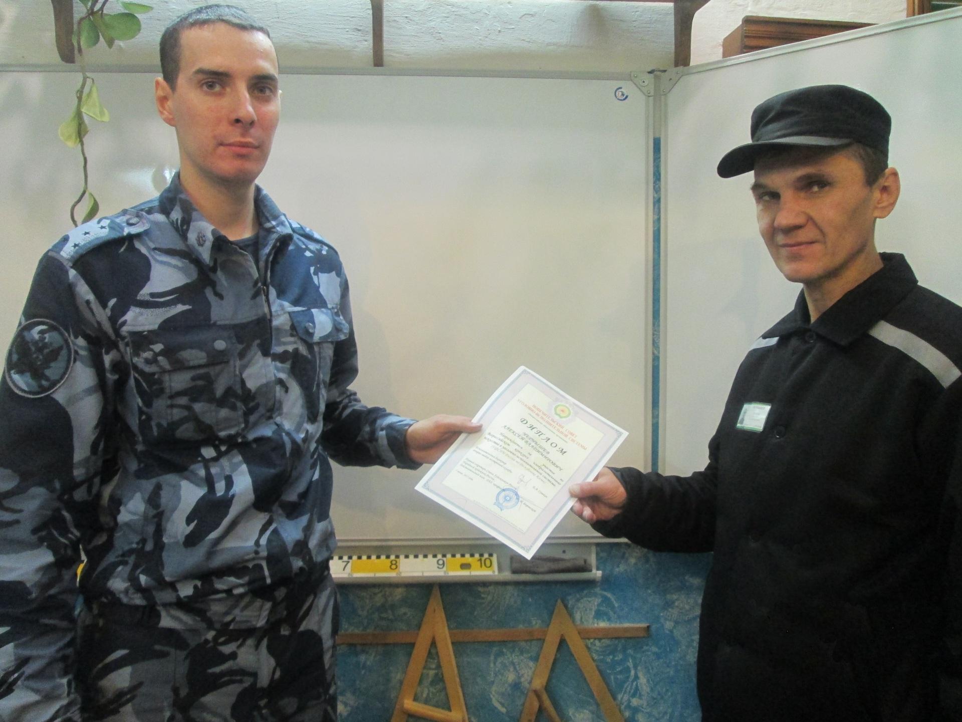 Осужденный ИК-24 стал номинантом всероссийского конкурса