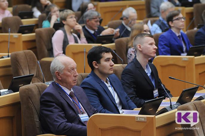 На конференции в Сыктывкаре определяют роль Коми в развитии Арктики
