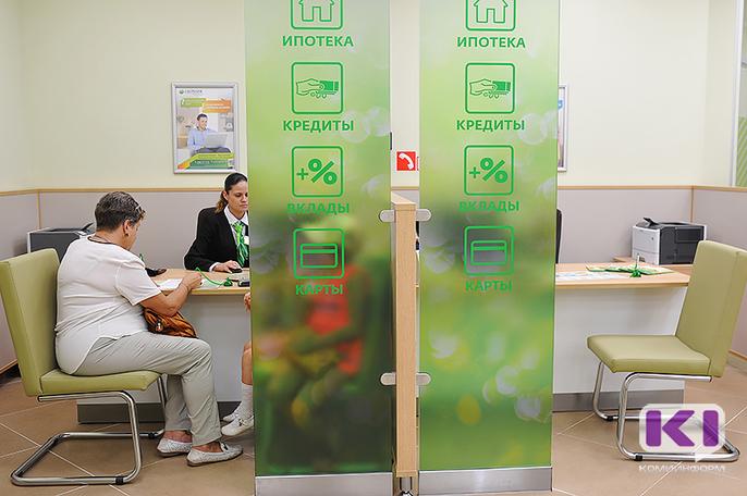 Россияне направили более 50% новых кредитов на погашение старых