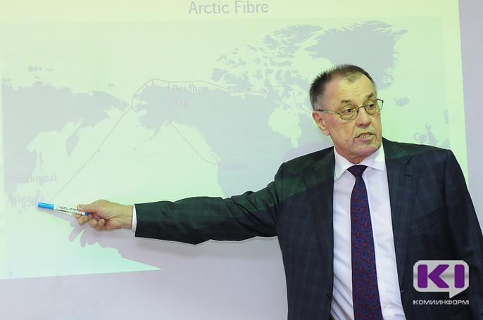 Волоконно-оптическая линия связи вдоль северного побережья России обеспечит информационную безопасность Коми