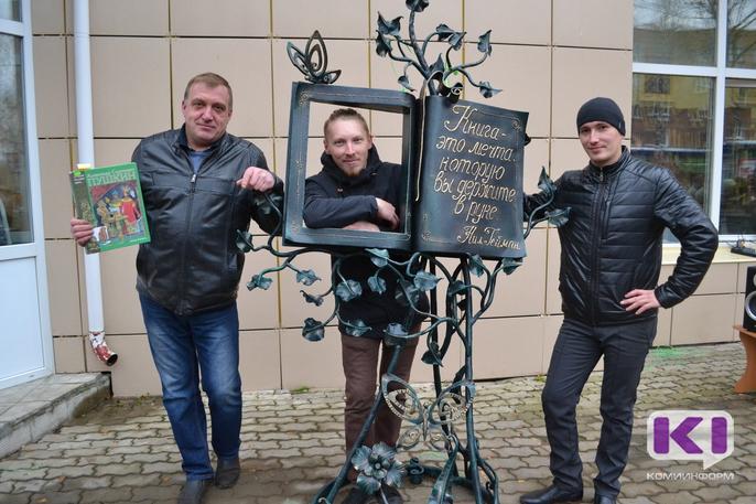 В Сыктывкаре открыли железную книгу