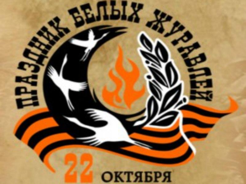 На выходных в столице Коми почтят память павших в годы Великой Отечественной войны