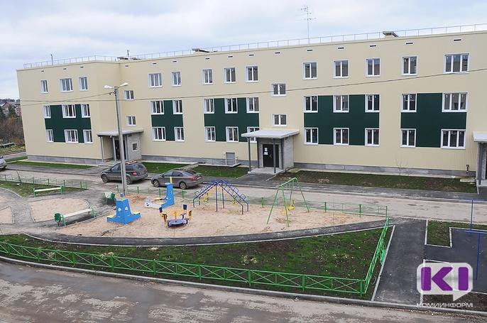В Сыктывкаре завершены последние этапы переселения граждан из ветхого жилья