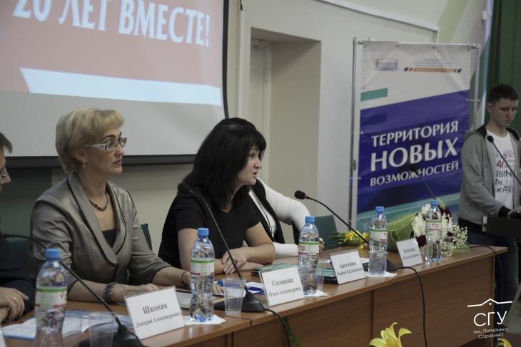 Anisimova.jpg