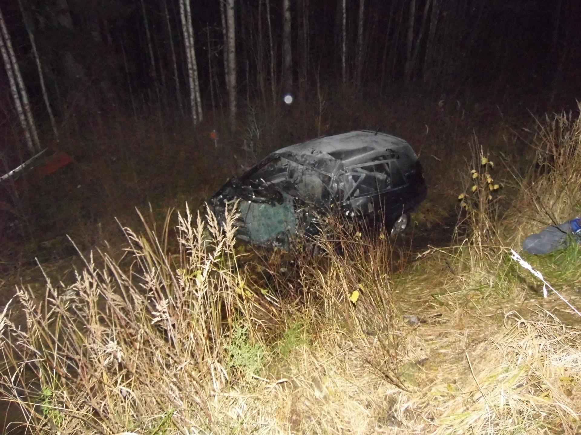 ВКоми вДТП погибли два человека
