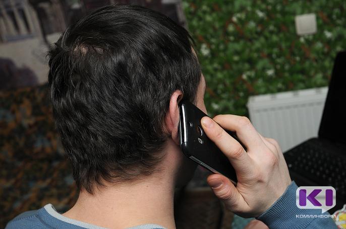 В Корткеросском районе задержали телефонного террориста