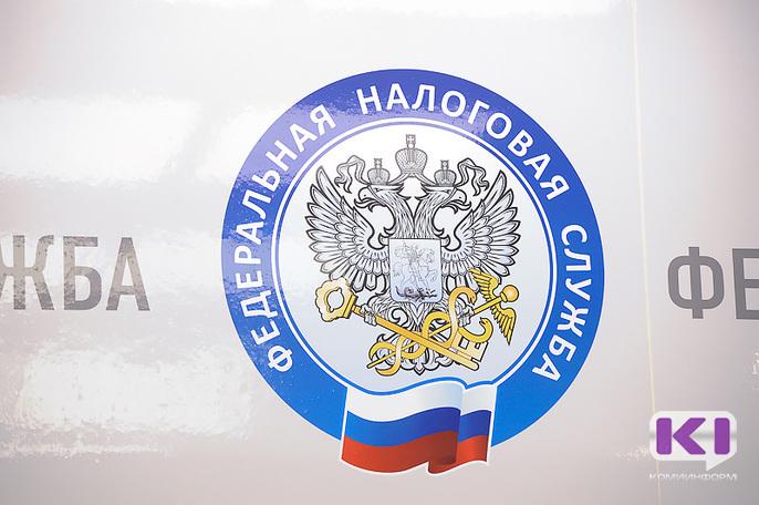 Почти 150 тысяч жителей Коми зарегистрировано в электронном личном кабинете налоговой