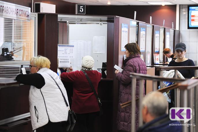 Ежемесячно около 1000 жителей Коми обращаются за сведениями из своего пенсионного счета