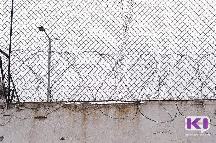 За взяточничество осужден бывший начальник оперотдела сыктывкарской исправительной колонии № 25