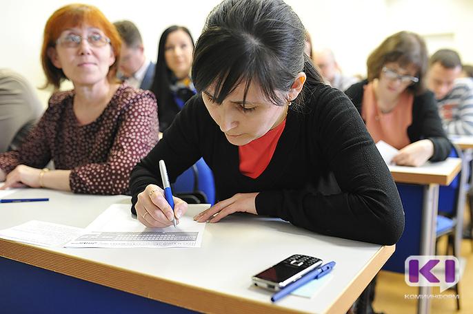 В Коми откроется более десяти площадок для написания Большого этнографического диктанта