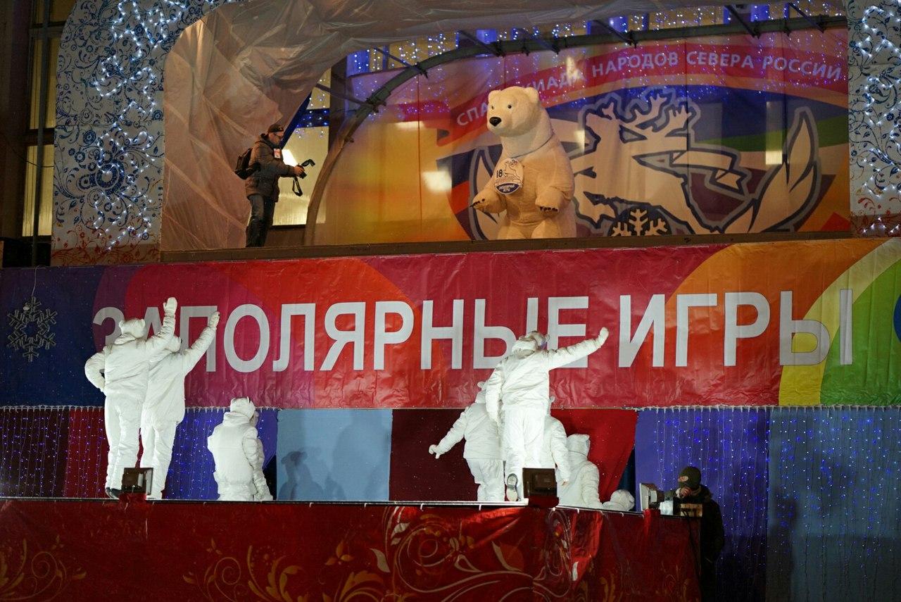 27 октября в Воркуте откроются Заполярные игры 2017