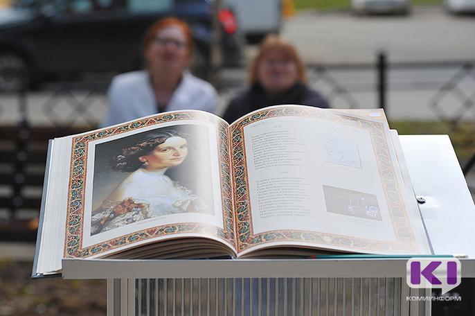 Прививать культуру чтения жителям Коми намерены с помощью региональной программы