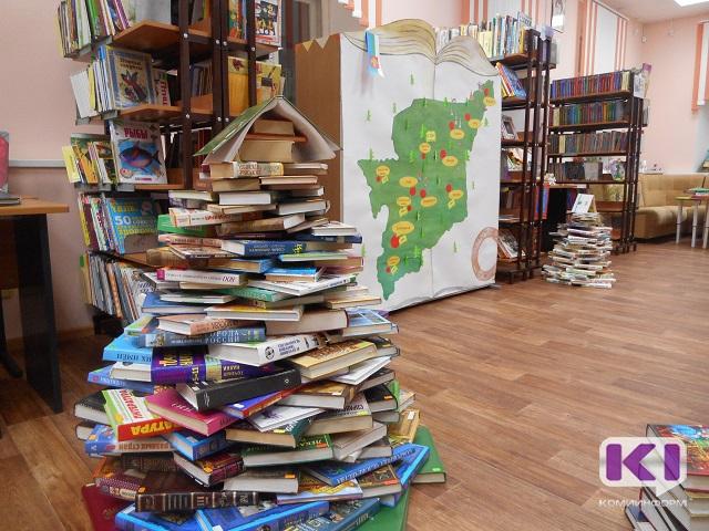 В Коми компьютеризировано 96% библиотек