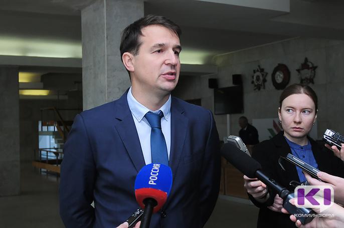 Доходы бюджета Коми в 2018 году составят 62,8 млрд руб
