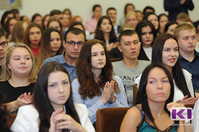 Студенческая молодежь Сыктывкара соберется на форум