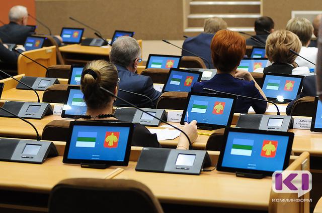 В Коми приняли поправки в бюджет на 2017 год и плановый период 2018-2019 годов