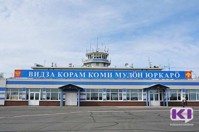 Трудинспекция расследует несчастный случай в аэропорту Сыктывкара