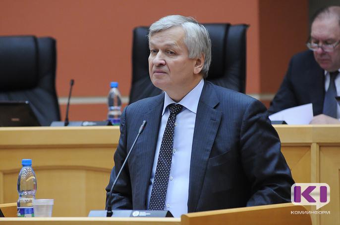В Коми появится Фонд развития промышленности