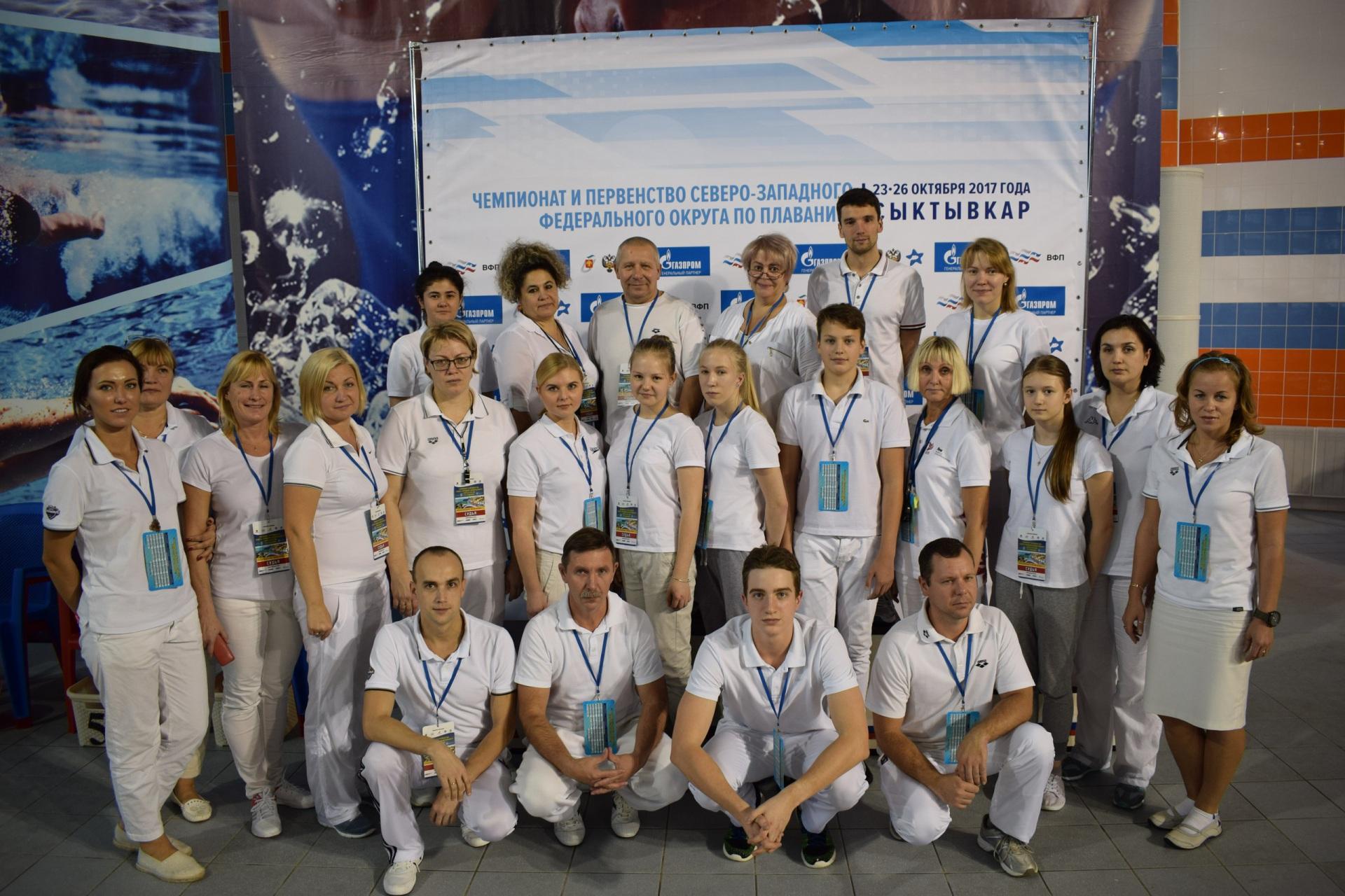 В заключительный день зонального Чемпионата по плаванию сборная Коми завоевала 11 медалей
