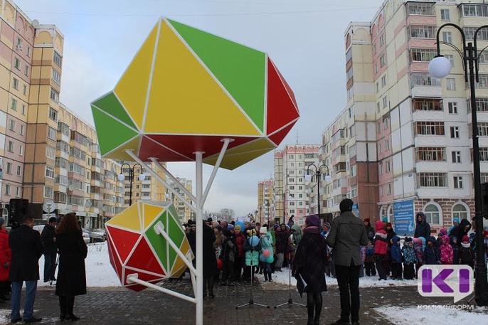 Благоустройство Покровского бульвара в Сыктывкаре завершилось открытием