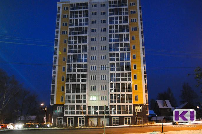 Сыктывкарцы получили ключи от жилья в долгожданной новостройке