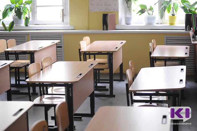 Коми получит федеральную субсидию на строительство школы в Краснозатонском