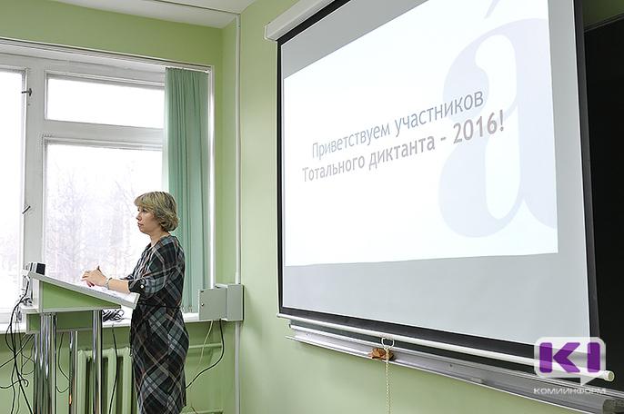 В Коми появился Дежурный по русскому и коми языкам
