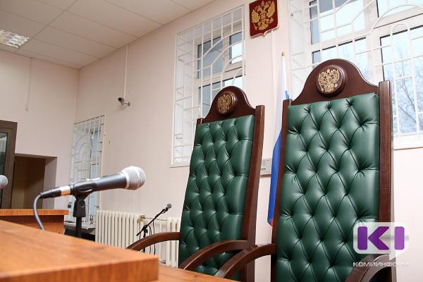 Председатель ТСЖ из Сыктывкара предстанет перед судом за мошенничество и растрату