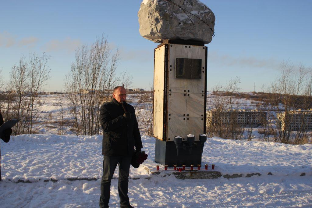 В Воркуте почтили память жертв политических репрессий