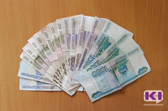 ВКрыму установили прожиточный минимум для пожилых людей на 2018г