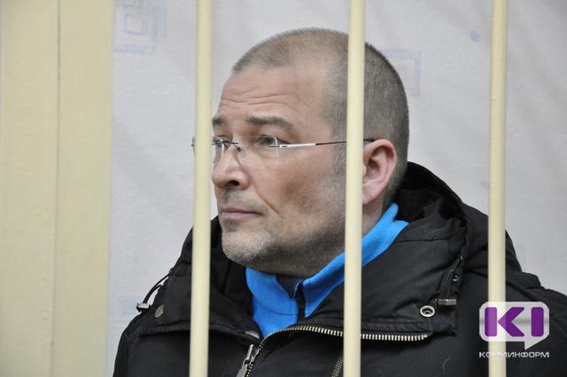 Владимир Полозов выступил в Сыктывкарском суде с последним словом