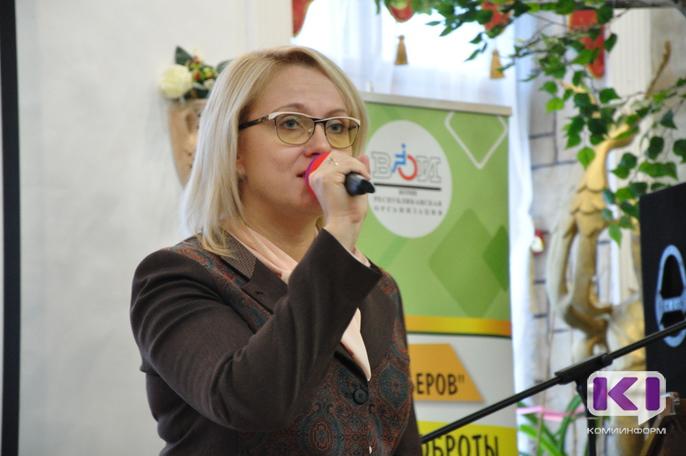 """Форум """"Республика Коми без барьеров"""" -  возможность обсудить в новом формате приоритетные государственные задачи"""