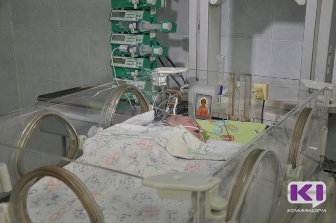 Спасти ребенка: к концу рабочего дня Дамиру Атанасову собрано почти 50 тысяч рублей