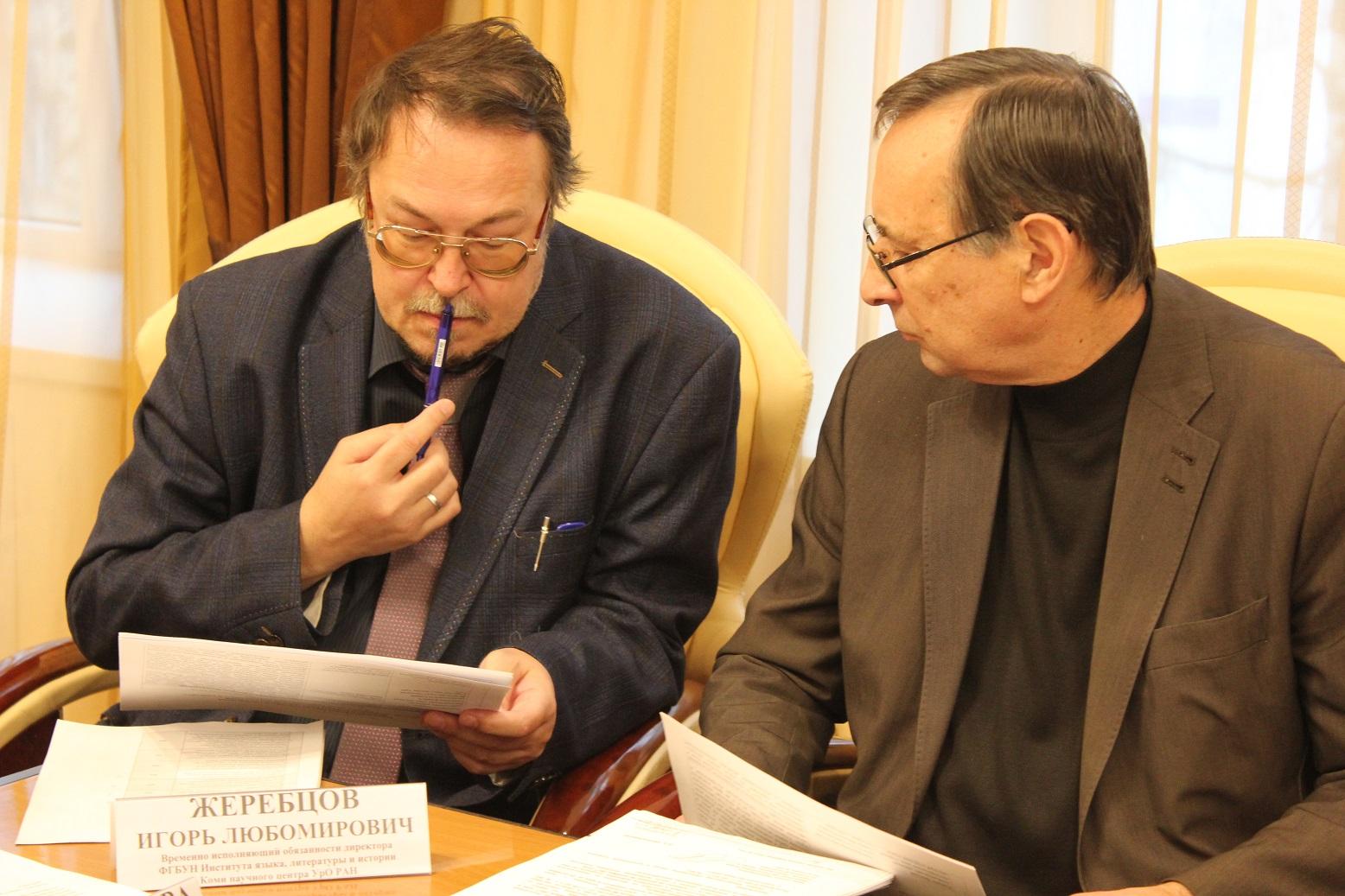 Научные работы ученых Коми удостоены премий правительства республики