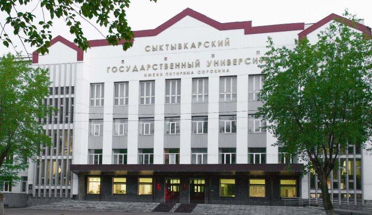 Сыктывкарский госуниверситет представил шесть проектов на конкурс студенческих инициатив опорных вузов регионов
