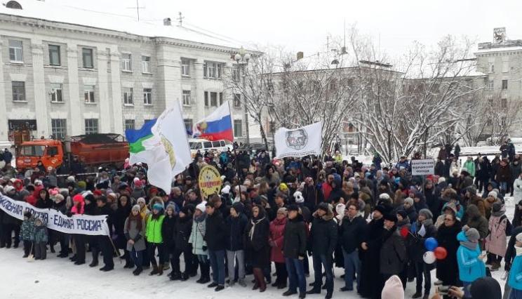 Воркута отметила День народного единства праздничным митингом