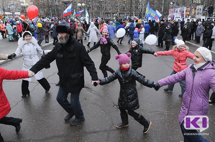 Полторы тысячи жителей Сыктывкара пришли на митинг-концерт в честь Дня народного единства
