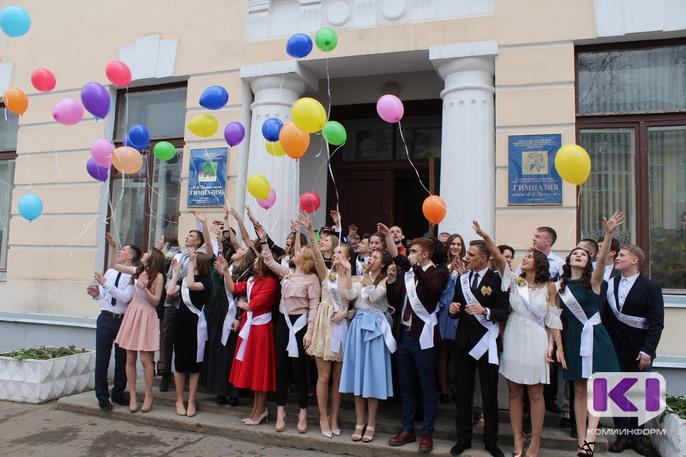 Сыктывкарская гимназия им.Пушкина отметит 80-летний юбилей