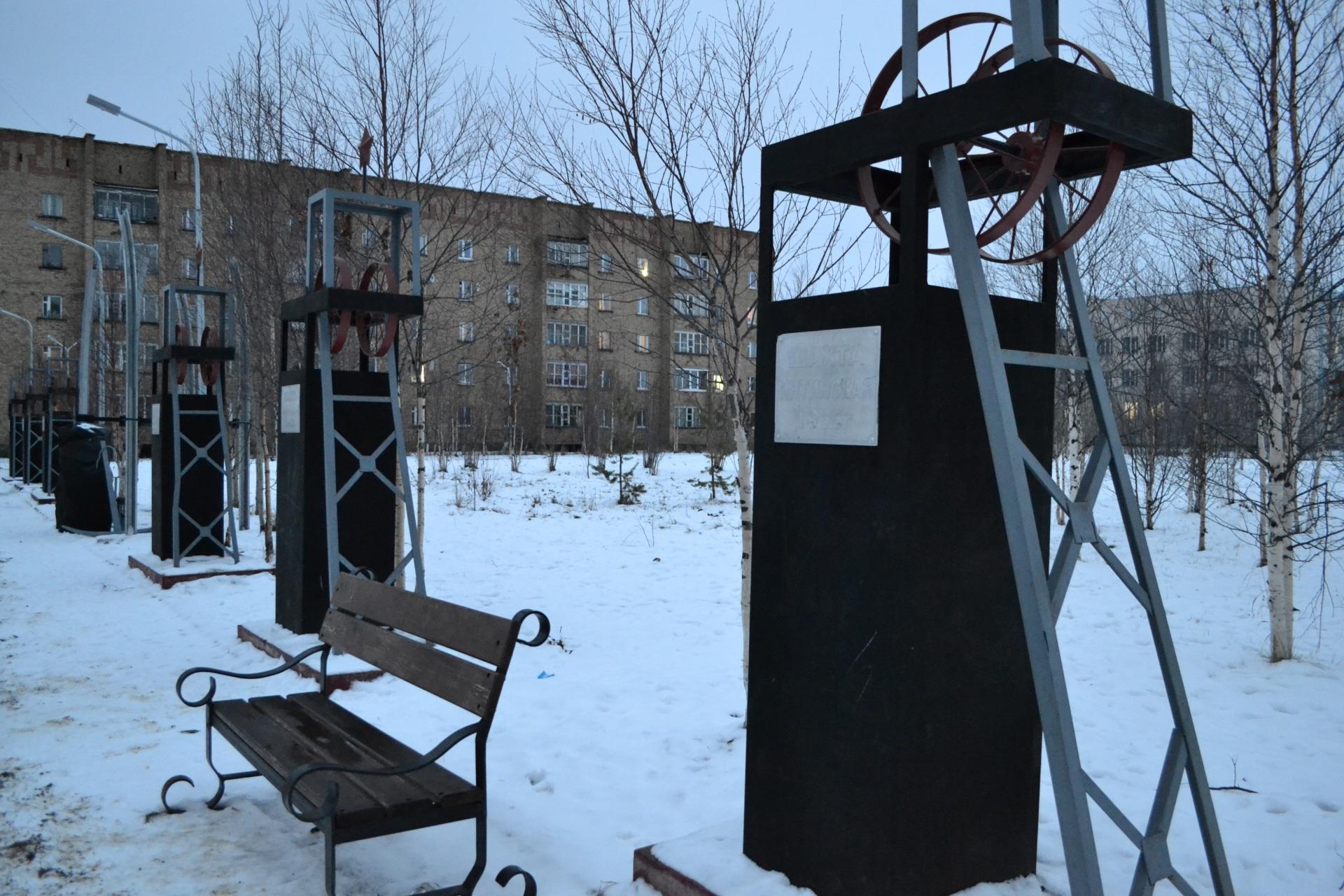 Завод горного оборудования в Инта молотковые дробилки смд в Ленинск-Кузнецкий