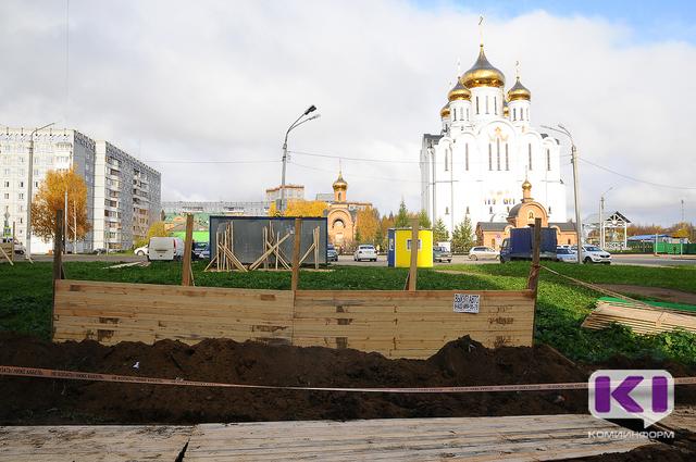 Сыктывкарский суд не разрешил арендовать землю возле Стефановского собора