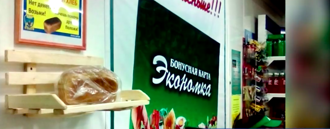 Snimok-ekrana-2017-11-06-v-10.25.02.png