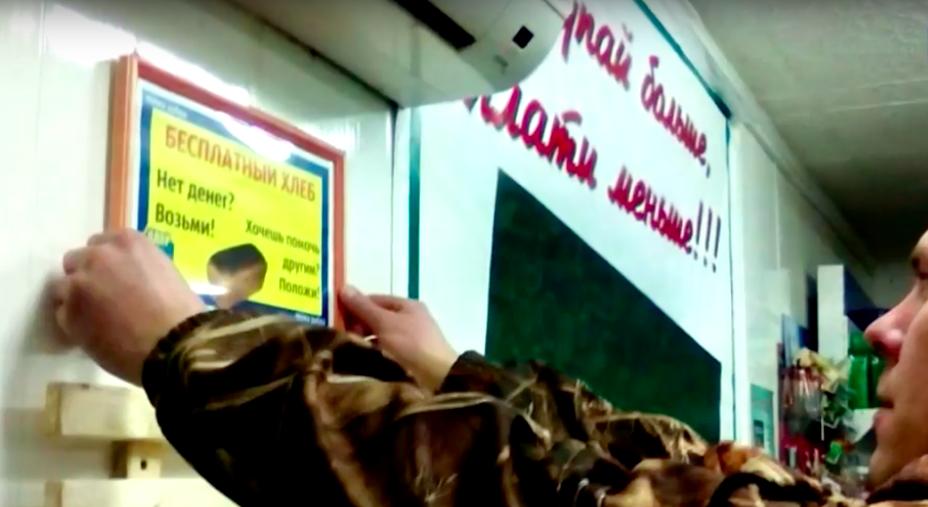 """В магазинах Коми появляются """"полки добра"""""""