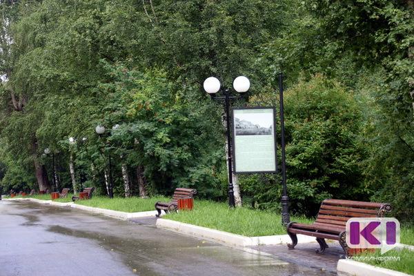 В Кировский парк Сыктывкара на время вернут урны