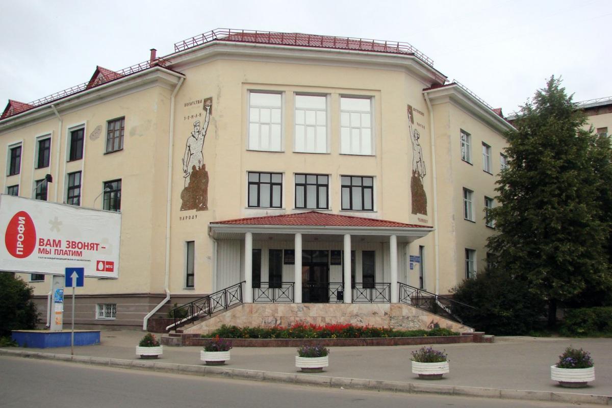 Коми научный центр УрО РАН реорганизован в Федеральный исследовательский центр